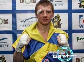 Иван Голуб